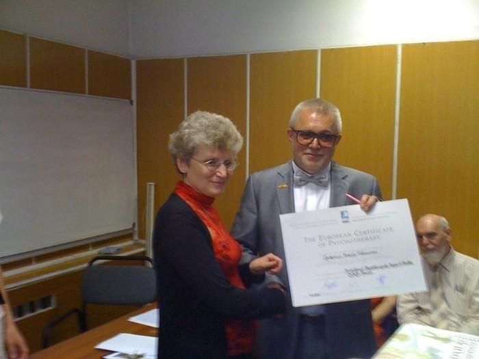 Вручение сертификата психотерапевта Европы (EAP) , Москва 05-2011