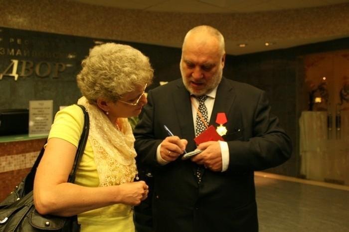 С предс. WCP А. Притцем Москва Евроазиатский Конгресс 2012