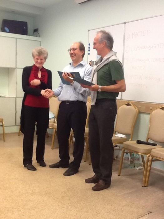 Сертификат обучающего терапевта и мастера по Сист.расстановкам 2012