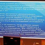 """Конгресс """"Психическое здоровье человека ХХI века"""" Москва 5-7 октября 2018"""