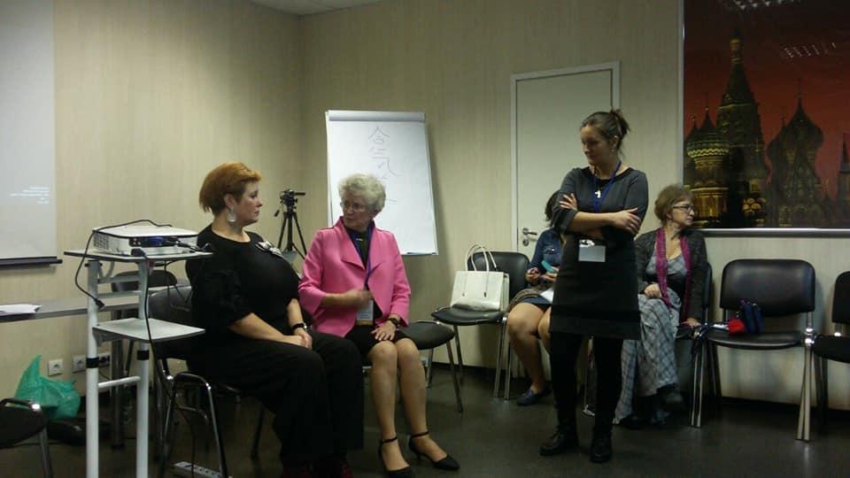 Конгресс по Психотерапии