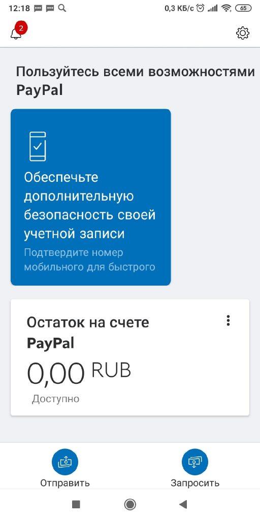 инструкция по оплате