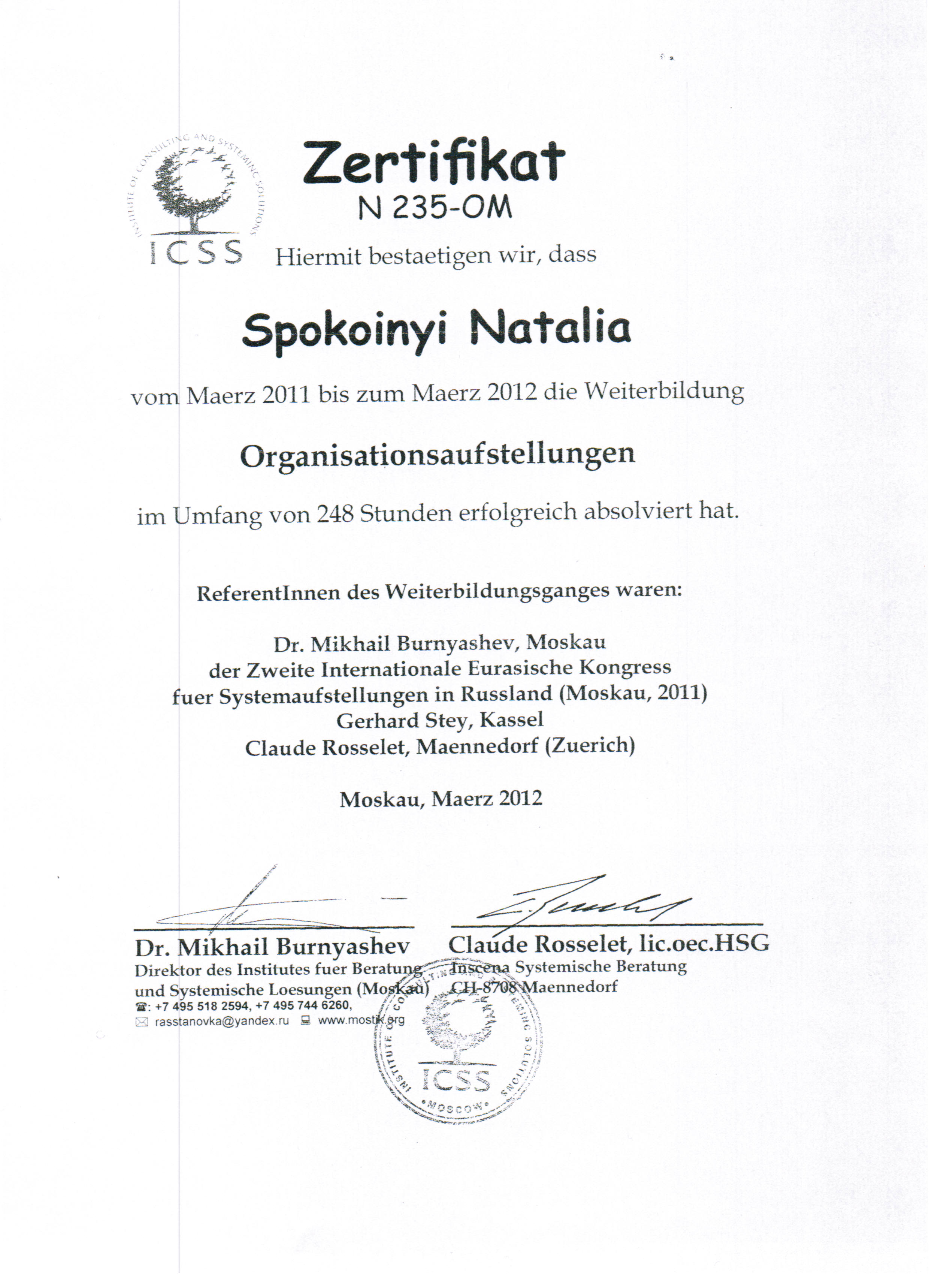 Natalia Spokoinyi